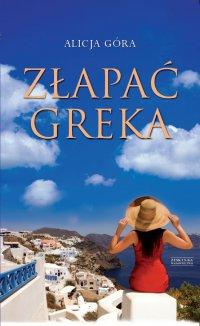 Złapać Greka