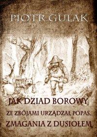 Jak Dziad Borowy ze zbójami urządzał popas. Zmagania z Dusiołem - Piotr Gulak - ebook