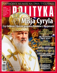Polityka nr 32-33/2012