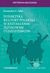 Dydaktyka kultury polskiej w kształceniu językowym cudzoziemców