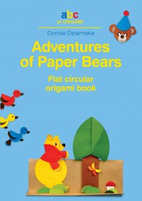 Adventures of Paper Bears Flat Circular Origami Book