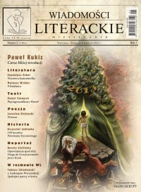 Wiadomości Literackie 2 (1/2013) - Opracowanie zbiorowe - eprasa