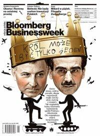 """""""Bloomberg Businessweek"""" wydanie nr 2112"""