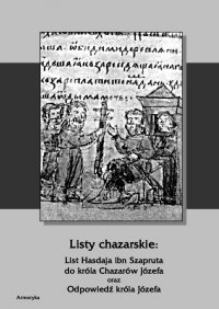 Listy chazarskie - Hasdaj ibn Szaprut - ebook
