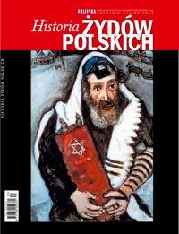 Pomocnik Historyczny: Historia Żydów Polskich