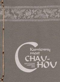 Kamienny most - mistrz zen Chao-chou - ebook