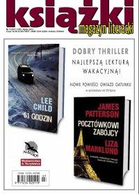 Magazyn Literacki KSIĄŻKI - nr 7/2011 (178) - Opracowanie zbiorowe - eprasa
