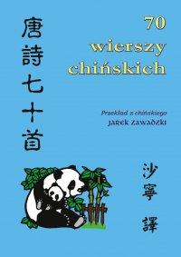 70 wierszy chińskich