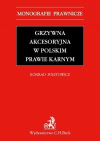 Grzywna akcesoryjna w polskim prawie karnym