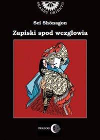 Zapiski spod wezgłowia, czyli notatnik osobisty - Shōnagon Sei - ebook