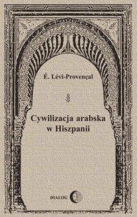 Cywilizacja arabska w Hiszpanii