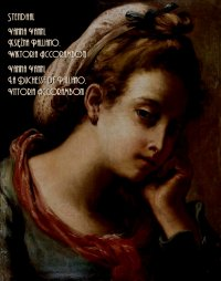 Kroniki włoskie: Vanina Vanini. Księżna Palliano. Wiktoria Accoramboni. Chroniques, italiennes: Vanina Vanini. La Duchesse de Palliano. Vittoria Accoramboni