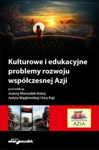 Kulturowe i edukacyjne problemy rozwoju współczesnej Azji - mgr Ewa Kaja - ebook