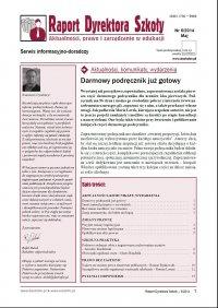 Raport Dyrektora Szkoły. Aktualności, prawo i zarządzanie w edukacji. Nr 5/2014