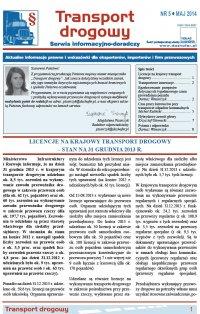 Transport drogowy. Aktualne informacje prawne i wskazówki dla eksporterów, importerów i firm przewozowych. Nr 5/2014