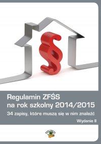 Regulamin ZFŚS na rok szkolny 2014/2015