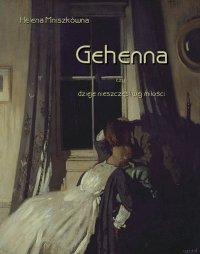 Gehenna, czyli...