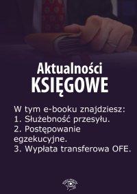 Aktualności księgowe. Wydanie lipiec 2014 r.