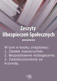 Zeszyty Ubezpieczeń Społecznych. Wydanie luty 2014 r.