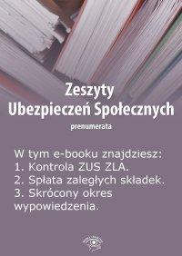Zeszyty Ubezpieczeń Społecznych. Wydanie lipiec 2014 r.