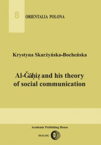 Al-Gahiz and his theory of social communication - Krystyna Skarżyńska-Bocheńska - ebook