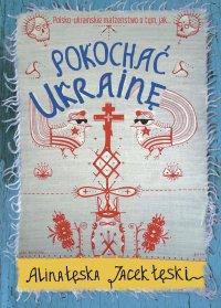 Pokochać Ukrainę