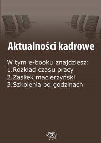 Aktualności kadrowe, wydanie październik 2014 r.