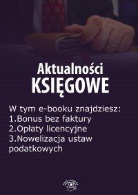 Aktualności księgowe, wydanie październik 2014 r.