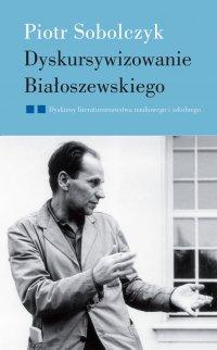 Dyskursywizowanie Białoszewskiego. Tom 2. Dyskursy literaturoznawstwa literackiego i szkolnego - Piotr Sobolczyk - ebook