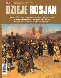Pomocnik Historyczny. Dzieje Rosjan