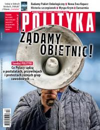 Polityka nr 12/2015