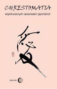 Chrestomatia współczesnych opowiadań japońskich - Monika Szychulska - ebook