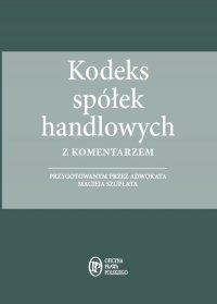 Kodeks spółek handlowych z komentarzem - stan prawny na  1.04.2015 - Maciej Szupłat - ebook