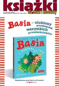Magazyn Literacki KSIĄŻKI 5/2015 - dodatek Książki dla dzieci i młodzieży