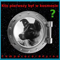 Kto pierwszy był w kosmosie (teksty) - Comporecordeyros - ebook