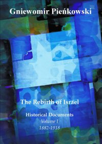 The Rebirth of Israel. Historical Documents. Volume I: 1882-1918.