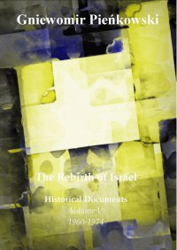 The Rebirth of Israel. Historical Documents. Volume V: 1960-1974