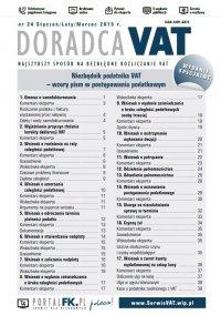 Doradca VAT - wydanie specjalne: Niezbędnik podatnika VAT – wzory pism w postępowaniu podatkowym