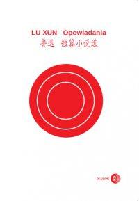 Opowiadania (wydanie chińsko-polskie)