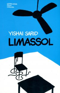 Limassol - Yishai Sarid - ebook