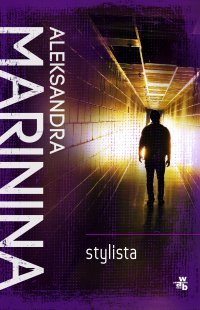 Stylista - Aleksandra Marinina - ebook