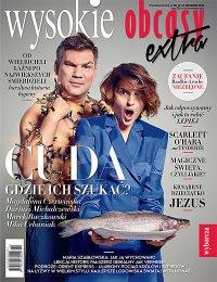 Wysokie Obcasy Extra 12/2015 - Opracowanie zbiorowe - eprasa