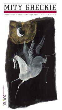 Opowieści z zaczarowanego lasu. Chimera - Nathaniel Hawthorne - ebook