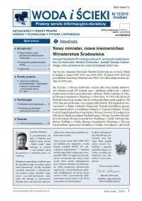 Woda i ścieki. Prawny serwis informacyjno-doradczy. Nr 12/2015