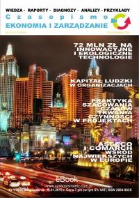 """Czasopismo """"Ekonomia i Zarządzanie"""" nr 1/2015"""