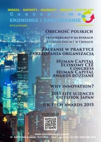 """Czasopismo """"Ekonomia i Zarządzanie"""" nr 6/ 2015"""