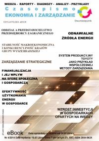 """Czasopismo """"Ekonomia i Zarządzanie"""" nr 4/2014"""