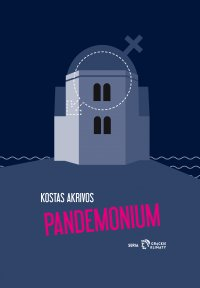 Pandemonium - Kostas Akrivos - ebook