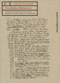Ten biedny Mickiewicz... - Antoni Ostrowski - ebook