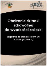 Obniżanie składki zdrowotnej do wysokości zaliczki (zgodnie ze stanowiskiem SN z 2 lutego 2016 r.)